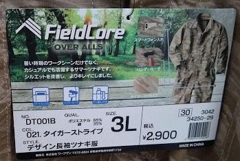 f:id:yamada0221:20200625110700j:plain
