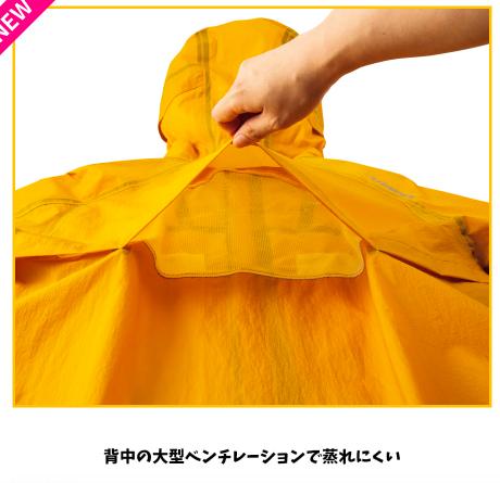f:id:yamada0221:20200625130802p:plain