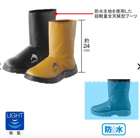 f:id:yamada0221:20200625130818p:plain