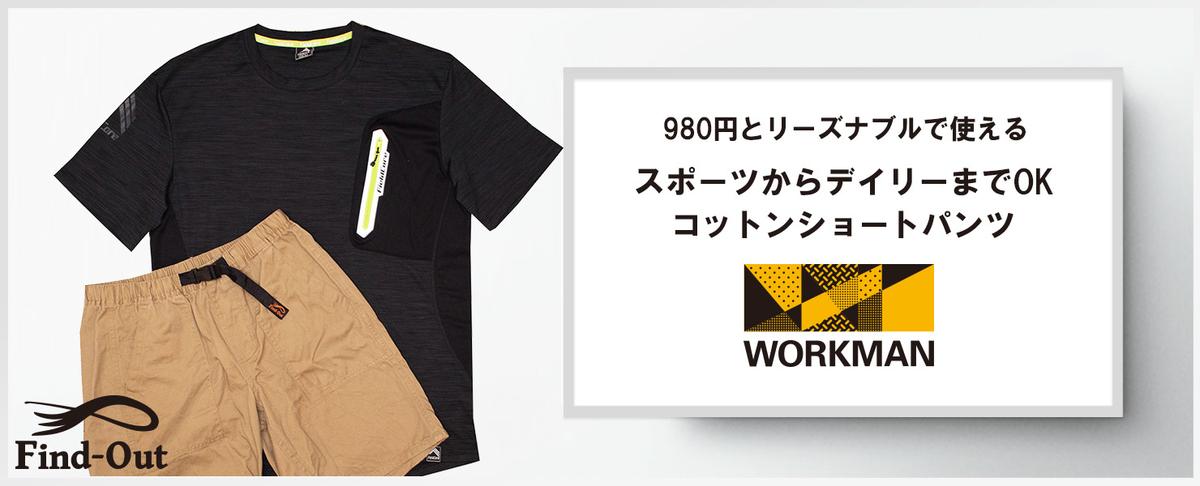 f:id:yamada0221:20200625134042j:plain