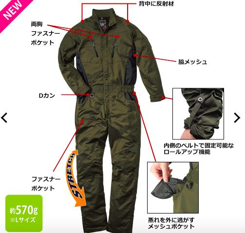 f:id:yamada0221:20200625140147p:plain