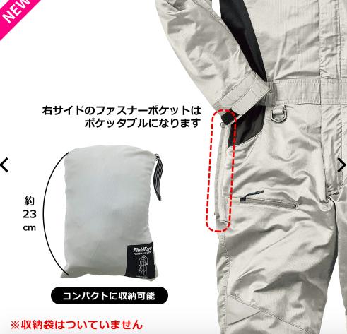 f:id:yamada0221:20200625140155p:plain