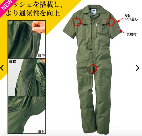 f:id:yamada0221:20200625140208p:plain