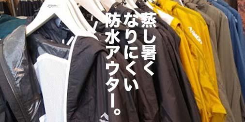 f:id:yamada0221:20200625141259j:plain