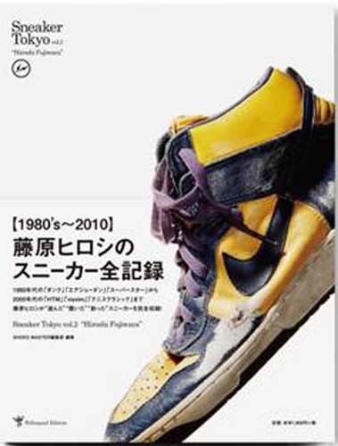 f:id:yamada0221:20200630145700j:plain