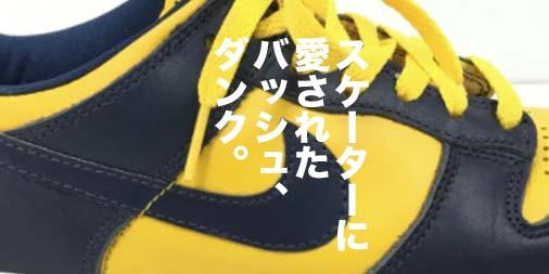 f:id:yamada0221:20200630150409j:plain