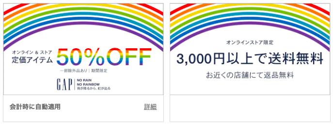 f:id:yamada0221:20200701134928p:plain