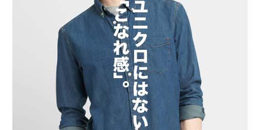 f:id:yamada0221:20200701144456j:plain