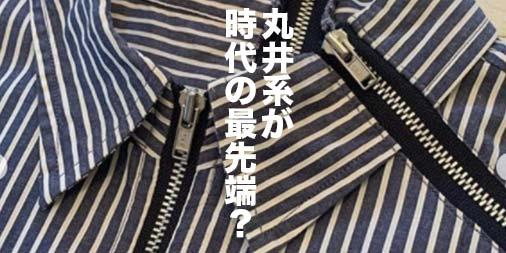 f:id:yamada0221:20200701201054j:plain