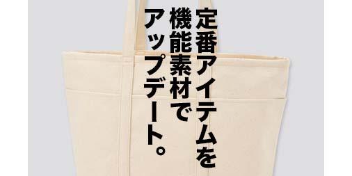 f:id:yamada0221:20200703115811j:plain