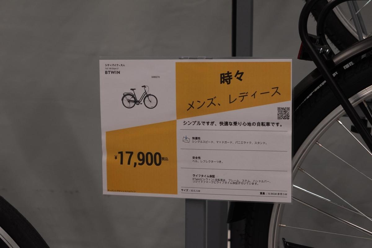 f:id:yamada0221:20200706143151j:plain