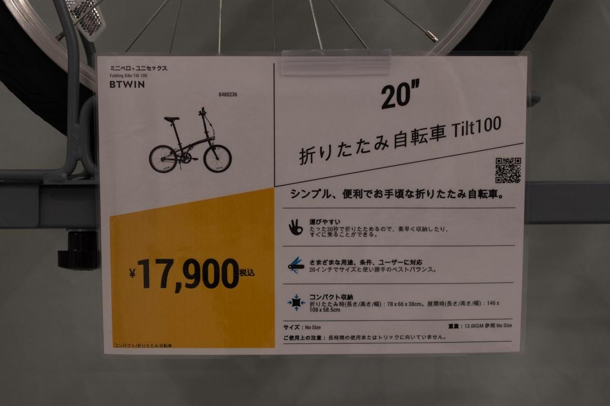 f:id:yamada0221:20200706143201j:plain