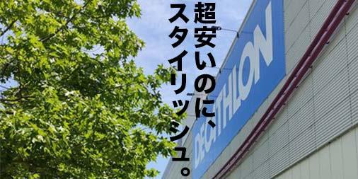 f:id:yamada0221:20200706162511j:plain