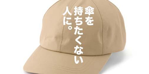 f:id:yamada0221:20200707122632j:plain