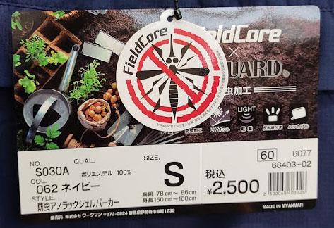 f:id:yamada0221:20200708122250j:plain