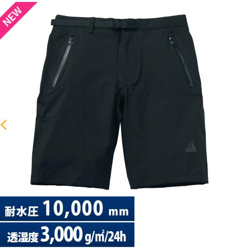 f:id:yamada0221:20200708130447p:plain