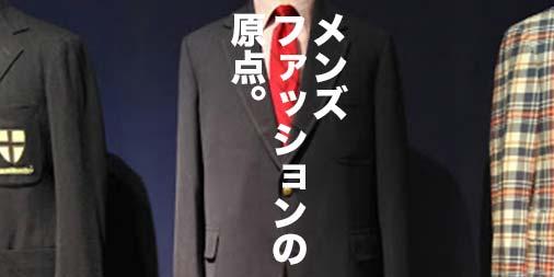 f:id:yamada0221:20200709151232j:plain