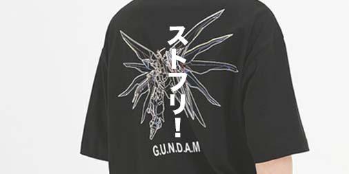 f:id:yamada0221:20200710150913j:plain