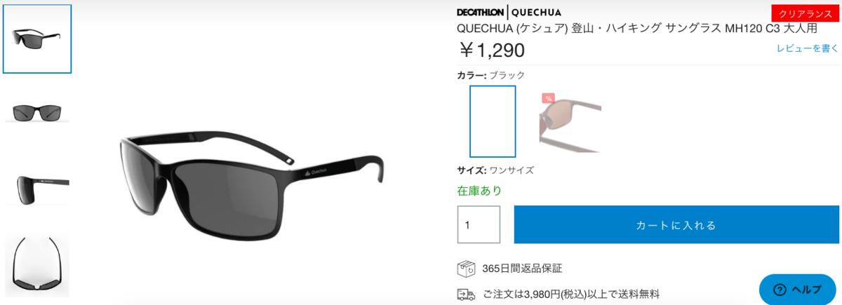 f:id:yamada0221:20200713111846p:plain