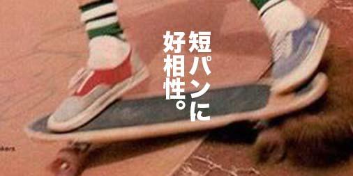 f:id:yamada0221:20200714135019j:plain
