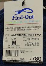 f:id:yamada0221:20200715105232j:plain
