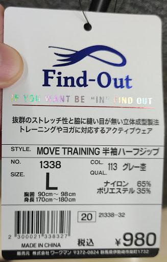 f:id:yamada0221:20200715105252j:plain