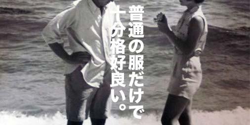 f:id:yamada0221:20200716115626j:plain