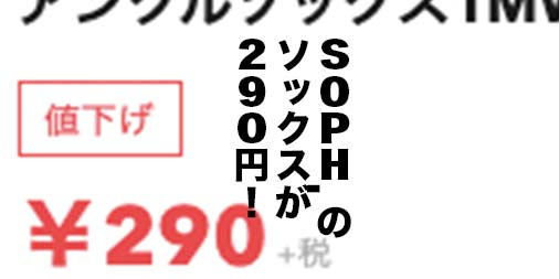 f:id:yamada0221:20200717132139j:plain