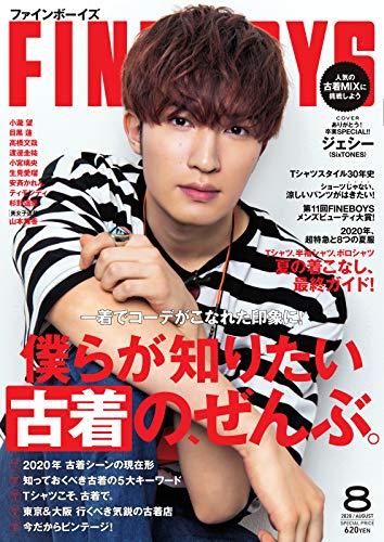 f:id:yamada0221:20200720110805j:plain