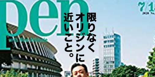f:id:yamada0221:20200720110815j:plain