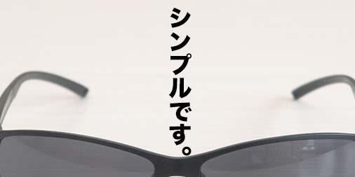 f:id:yamada0221:20200721113616j:plain