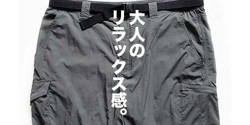 f:id:yamada0221:20200722115516j:plain