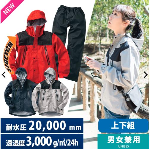f:id:yamada0221:20200726215947p:plain