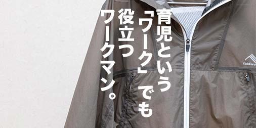 f:id:yamada0221:20200726224649j:plain
