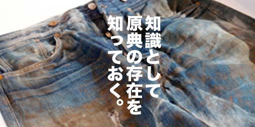 f:id:yamada0221:20200730132708j:plain