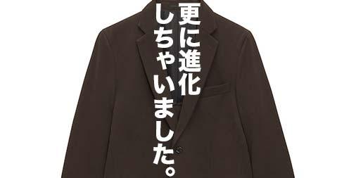 f:id:yamada0221:20200731122435j:plain
