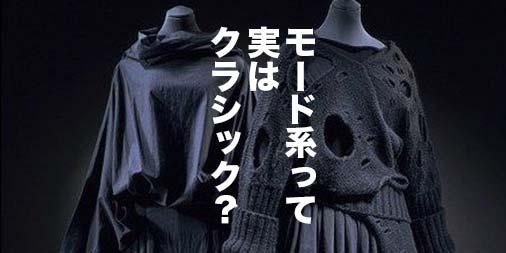 f:id:yamada0221:20200803143708j:plain