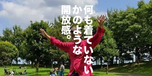 f:id:yamada0221:20200804124750j:plain