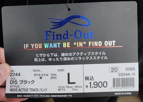 f:id:yamada0221:20200805110100j:plain