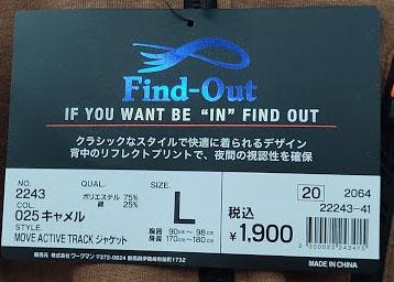 f:id:yamada0221:20200805110107j:plain