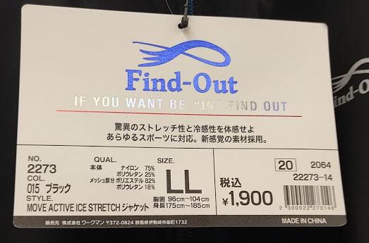 f:id:yamada0221:20200805110156j:plain