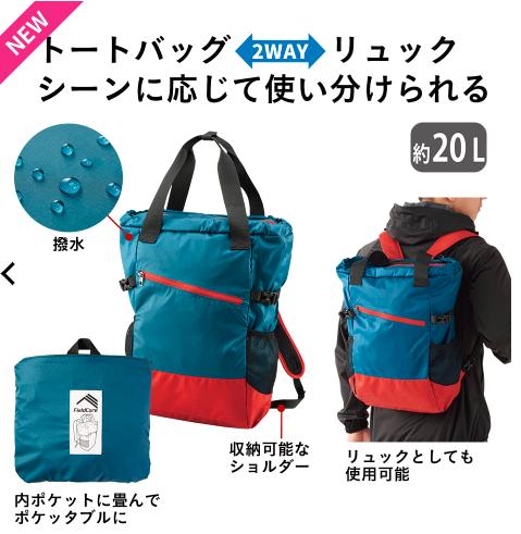 f:id:yamada0221:20200805111552p:plain