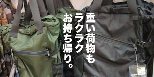 f:id:yamada0221:20200805133008j:plain