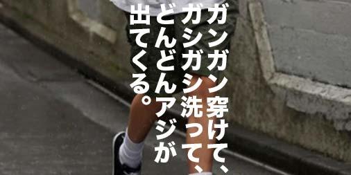 f:id:yamada0221:20200806140046j:plain