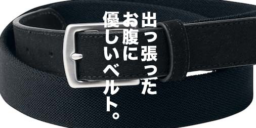 f:id:yamada0221:20200807132251j:plain