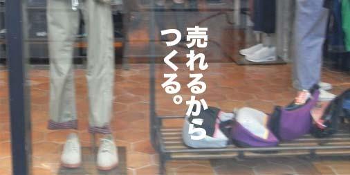 f:id:yamada0221:20200811162816j:plain