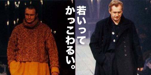 f:id:yamada0221:20200812134906j:plain