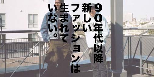 f:id:yamada0221:20200813143522j:plain