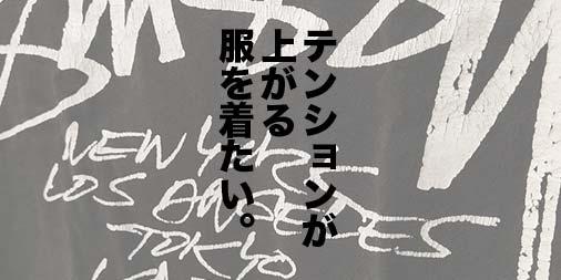 f:id:yamada0221:20200817133306j:plain
