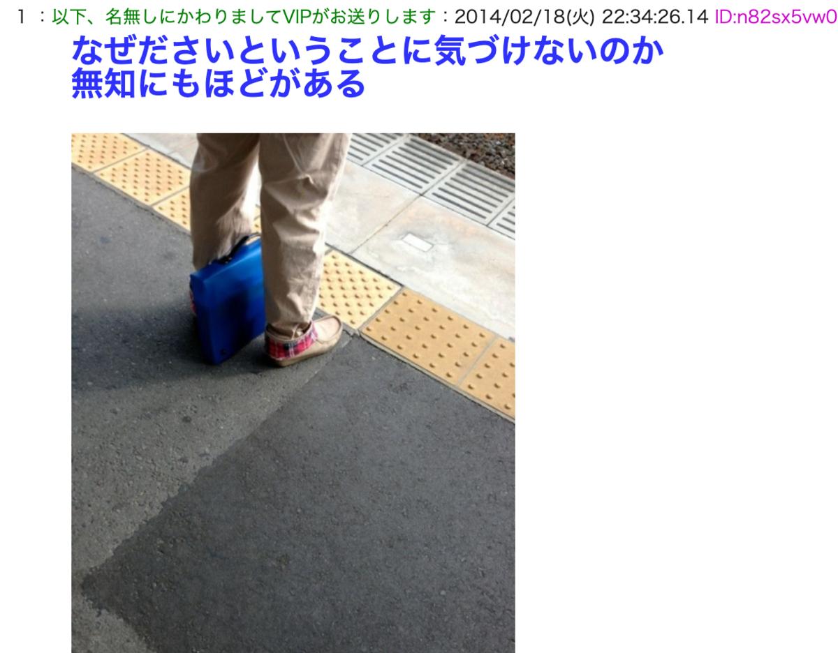 f:id:yamada0221:20200818141722p:plain